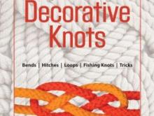 Обучающий материал по актуальным темам рукоделия