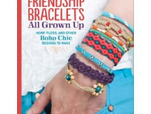 Книга Friendship Bracelets