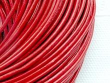 Кожаный шнур 2 мм. в диаметре, круглый,  цвет красный