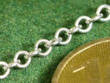 Цепочка паяная Sterling Silver серебряная, средняя: общ. ширина 3 мм., материал: серебро 925 пробы (стерлинг сильвер),