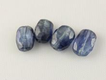 Камень-кианит науральный,бусина овальная, ручной огранки. Размер-9х6,5х3,5 (+-0.3) мм.
