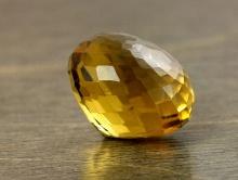 Камень-золотистый топаз натуральный ограненный, бусина формы крупной объемной луковки, (качество класса премиум),