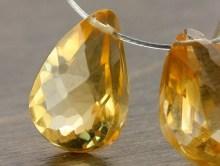 бусина из камня цитрин, лепесток объёмный огранённый, цвет жёлтый теплый