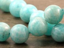 Бусины круглые полированные, камень- натуральный амазонит ограненный, цвет-тёплый голубой с легким бирюзовым оттенком,