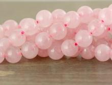 Бусина круглая гладкая, камень натуральный-кварц розовый, цвет-нежно-розовый, полупрозрачный, размер-8 мм