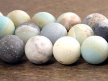 Бусина круглая матовая, камень-амазонит натуральный, многоцветный: голубой, серый, коричневый теплый, неоднородный