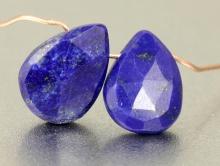 бусина из натурального лазурита цвет-сочный синий с природными включениями пирита,