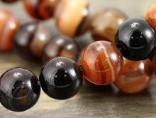Бусина из поделочных камней из натурального камня агат (сардоникс)