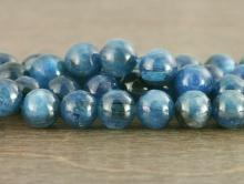 Бусина кианит натуральный, шарик 8 мм., цвет сине-голубой теплый