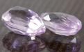 Бусина аметист натуральный, природный сиреневый цвета лаванды