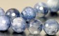 Бусина гранёный шарик из натурального камня-кианит,