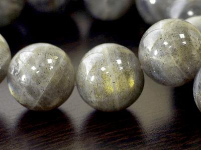 Бусина круглая, шарик гладкий крупный-лабрадор натуральный, для украшений