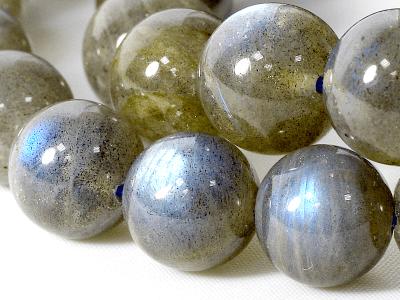 Бусина круглая, шарик гладкий крупный-лабрадор