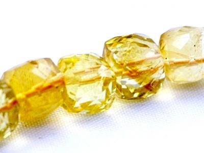 цитрин, натуральный, цвет-Желтый, с янтарным оттенком