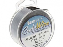 проволока для творческих работ Craft Wire. Размер-0.4 мм. (26 ga). Цвет-черный. Покрытие-non tarnish (не тускнеющее)