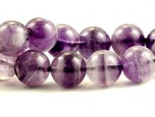 Бусины круглые-камень аметист натуральный, шарик полированный. Цвет-фиолетово-сиреневый неоднородный.