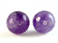 Бусины–аметист натуральный ограненный Цвет-фиолетовый (2 тона)