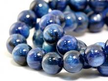 Бусина шарик из натурального кианита. Размер-8.4мм.Цвет-красивый сине-голубой (с переливом),