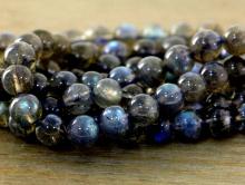 Бусина полированная, камень натуральный лабрадор, цвет-серый полупрозрачный с сине-голубым отливом,