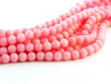 Бусины мелкие из натурального коралла.Цвет-красивый розовый нежный.Размер-диаметр шарика4 мм.
