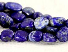 лазурит натуральный полированный бусина, цвет синий
