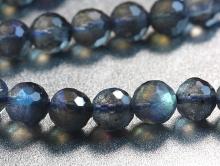 Бусина-огранённая круглая, камень -лабрадор натуральный, цвет-серый с хорошимзелёно-голубым переливом,