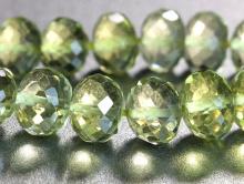 Бусинаполированная, форма рондель,камень-лимонный топаз натуральный,цвет-лимонный, неоднородный чистый.