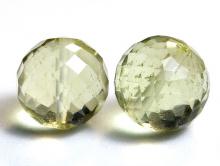 бусина цитрин 10-10,3 мм. ограненный, шар, золотистый, прозрачный