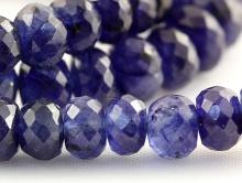Камень природный:сапфир синий (корунд натуральный).