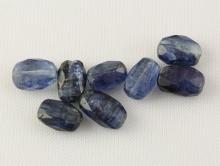 Бусина-кианит науральный, красивый. Цвет-голубой с холодным оттенком