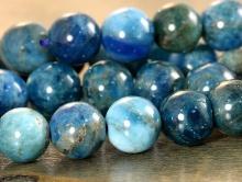 Бусина круглая-гладкий шарик, камень натуральный-апатит, цвет-неоднородный сине-голубой, теплый, со светлым отливом (эффектом кошачьего глаза), красивая структура камня.