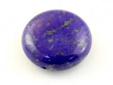 """Бусина формы """"таблетка""""-камень лазурит натуральный, полированный"""