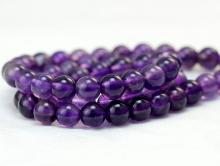 Бусина мелкая круглая огранённая, камень-аметист натуральный, цвет-фиолетовый, яркий, размер–4-4.5 мм. вн. отв. 0.45 мм., цена за-1 нить