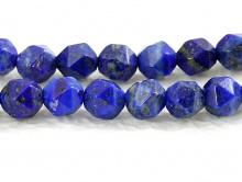 Бусина- огранённый ромб, камень натуральный-лазурит, цвет- синий с характерными пиритовыми включениями. Размер-5.8-6 мм.