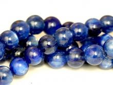 Бусина шарик из камня натурального-кианит.  Цвет-сочный сине-голубой (больше синий насыщенный)