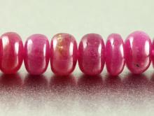 Бусина-полированная рондель, камень натуральный рубин (корунд ), цвет: красивый малиново-розовый, полупрозрачный.