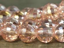 Бусина из стекла 8 мм./за 10 шт. Цвет розовый.