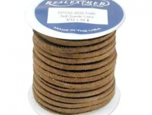 Замшевый шнур отличного качества, цвет коричневый