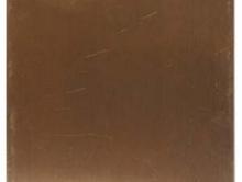 Бланк металла бронза состаренная