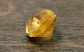 Цитрин природный небольшой лепесток