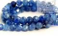 Нить бусин огранённых, форма: шарик, бусина из натурального камня-кианит,внутреннее отверстие 0.6 мм.Цвет-сочный сине-голубой