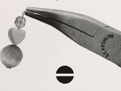 Общий диаметр на кончике 2 мм. Плоскогубцы изготовленыОбщий диаметр на кончике 2 мм. Плоскогубцы изготовлены