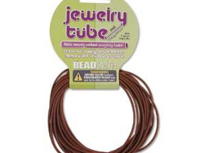 Шнур коричневый каучуковый полый, 2 мм.