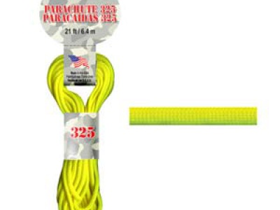 Шнур желтый 6.4 м. За 1 уп